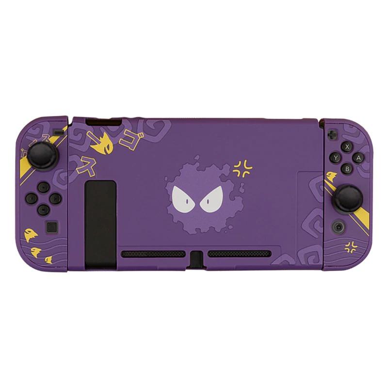 Switch Case_intend-switch-storage-bag-purple-devil_variants-2