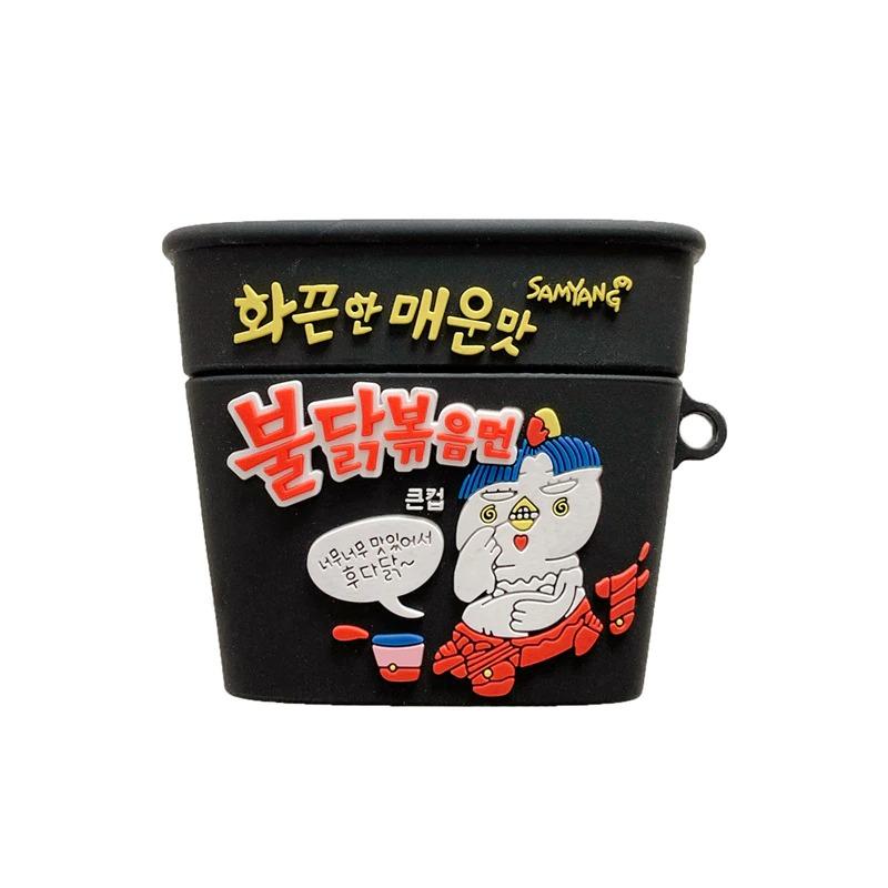 or-airpods-pro-3-d-turkey-cup-noodle-blu_description-7