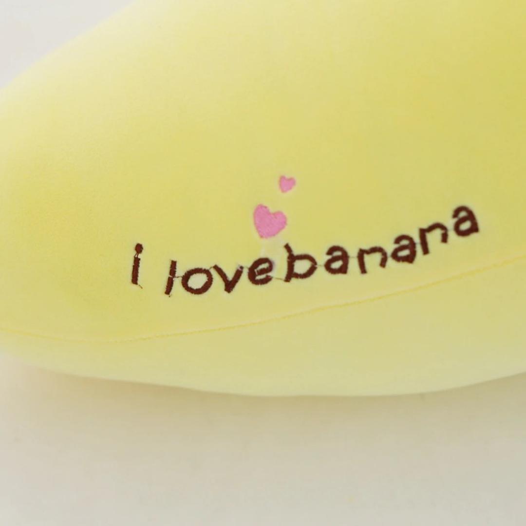kawaii-banana-plush-9