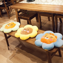 kawaii-kakao-friends-flower-seat-cushion-8