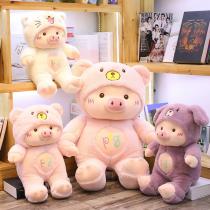 kawaii-onesie-piggy-plush-14